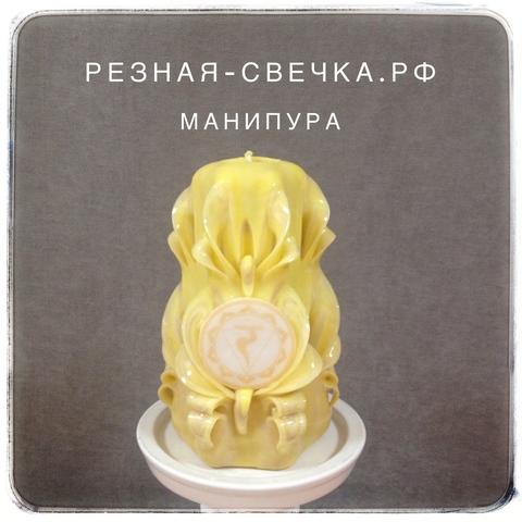 Резная свеча Манипура 11 см