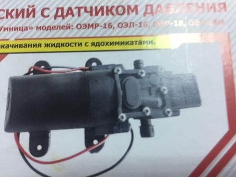 """Насос автоматический с датчиком давления """"Умница"""""""