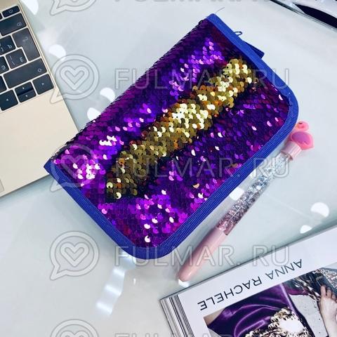 Пенал с пайетками трехсекционный на молнии для девочек меняет цвет Фиолетовый-Золотистый