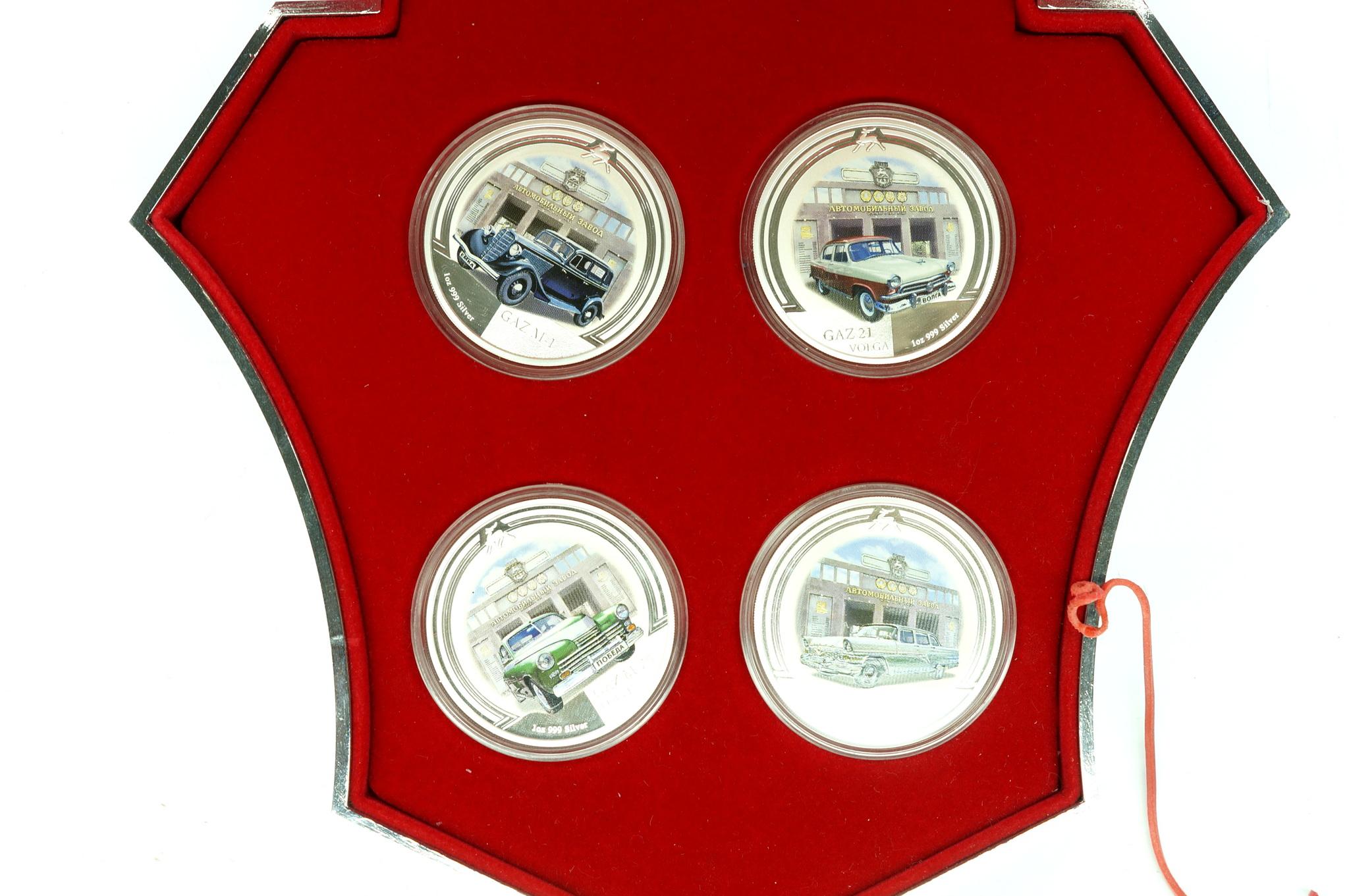 Набор серебряных монет автомобили марки Газ