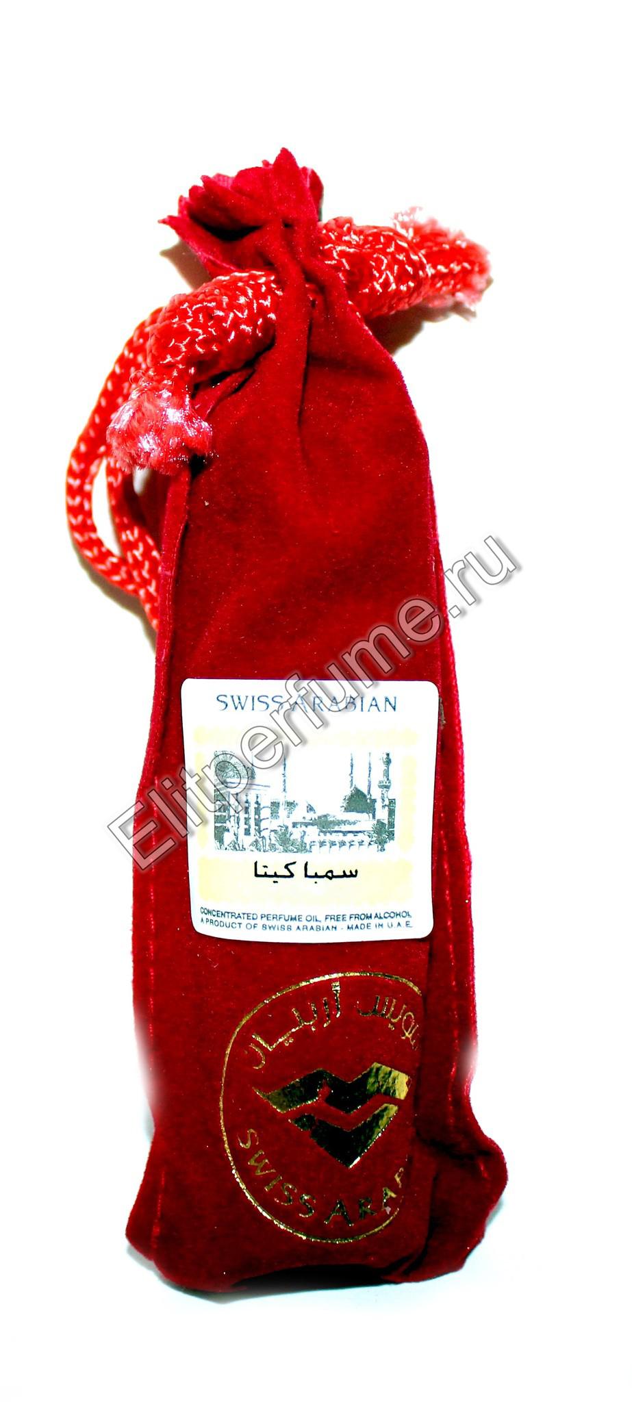 Potion Зелье 10 мл арабские масляные духи от Свисс Арабиан Swiss Arabian