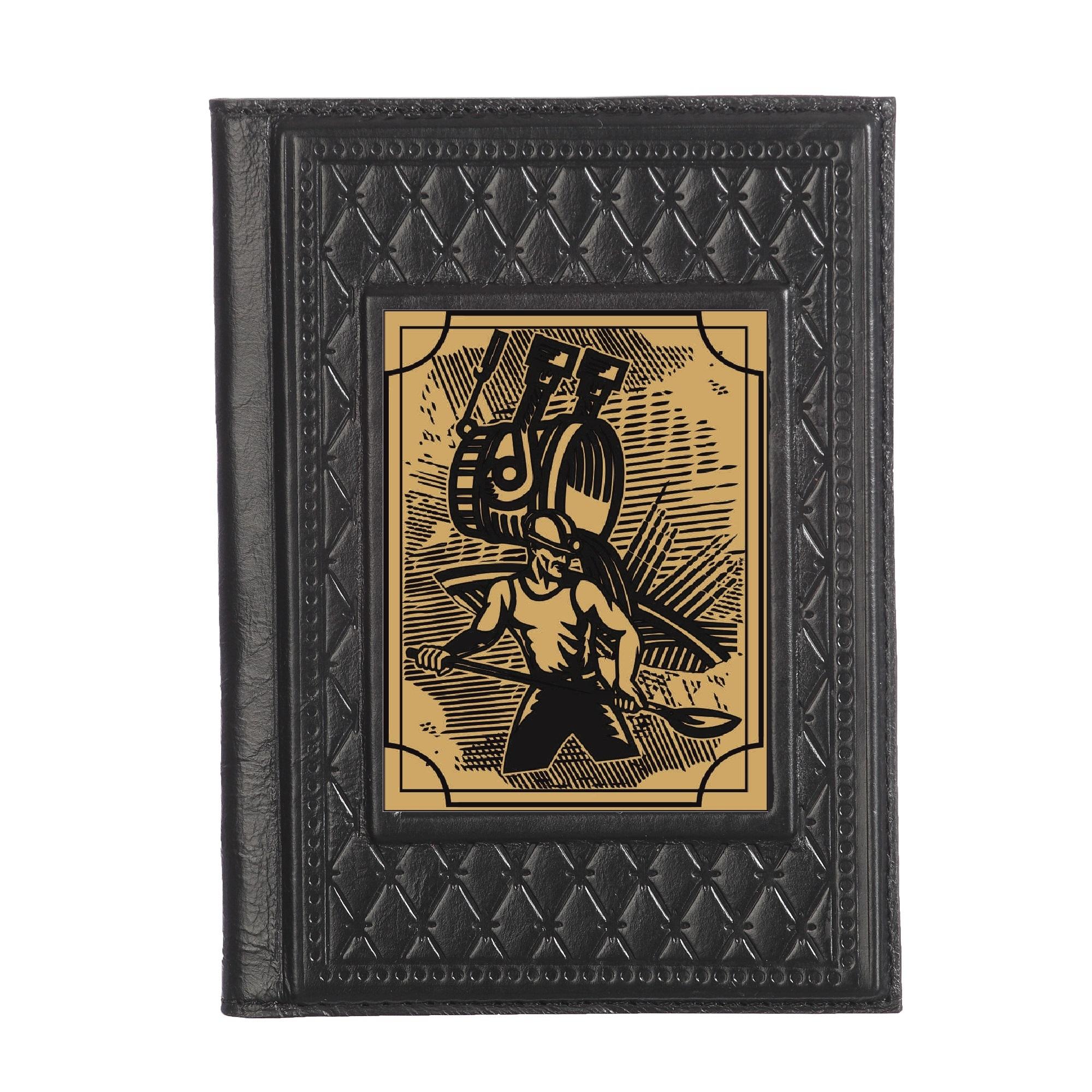 Обложка для паспорта «Металлургу»