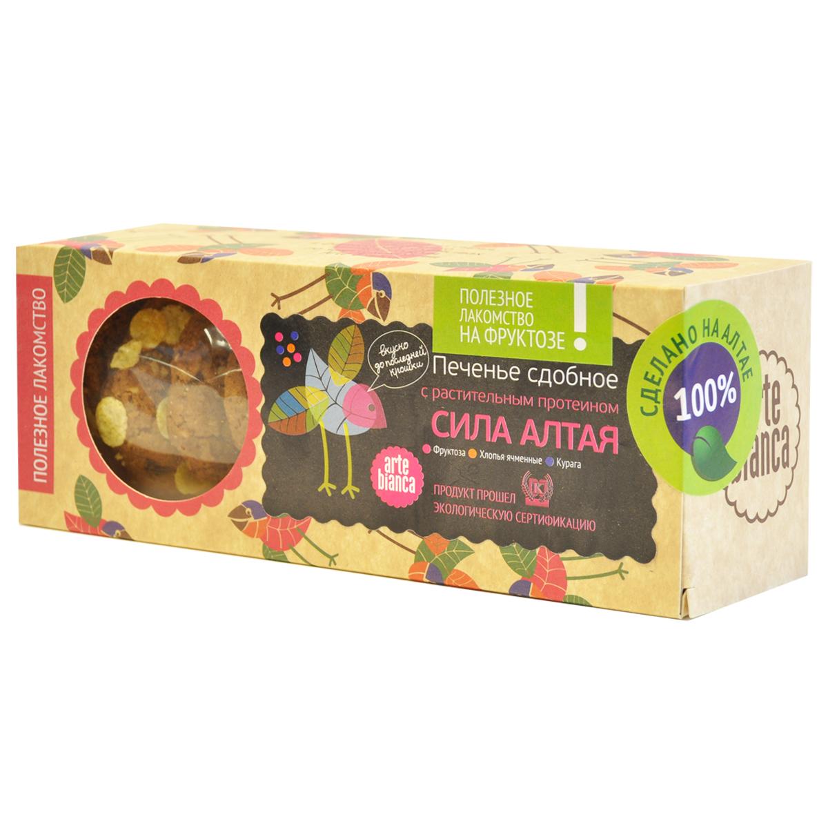 Печенье на фруктозе Сила Алтая с протеином Arte Bianca 220 г