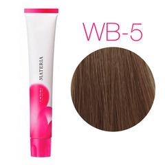 Lebel Materia 3D WB-5 (светлый шатен тёплый) - Перманентная низкоаммичная краска для волос