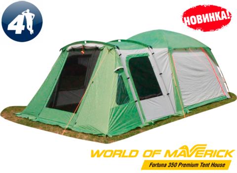 Тентхаус к шатру Maverick Fortuna 350 Premium