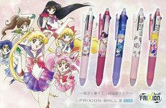 Ручка FriXion Ball 3 UEF (Sailor Moon 25th anniversary - BSM Sailor Moon Icon)