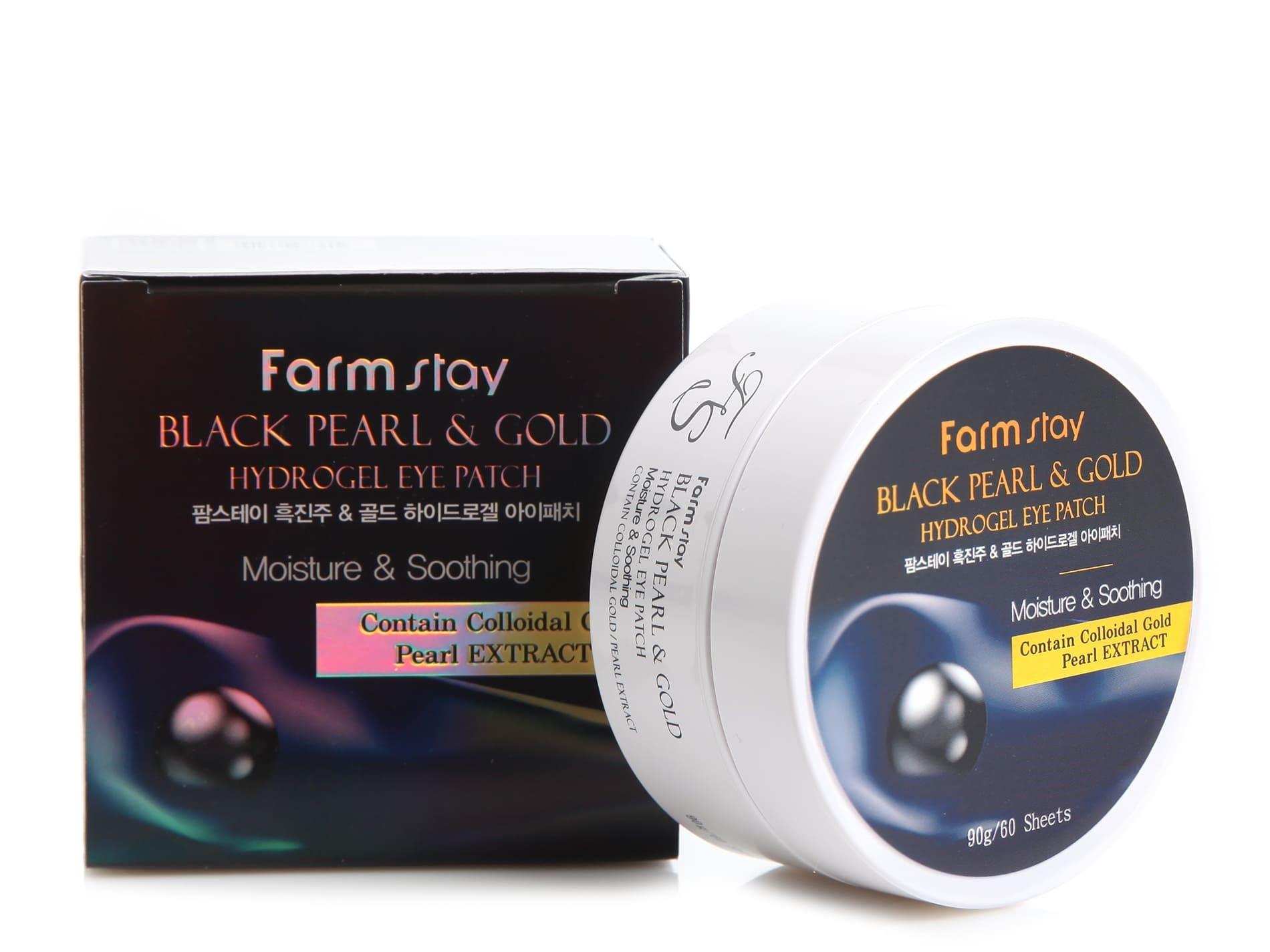 Гидрогелевые патчи для век с золотом и черным жемчугом - FarmStay Black Pearl & Gold Hydrogel Eye Patch