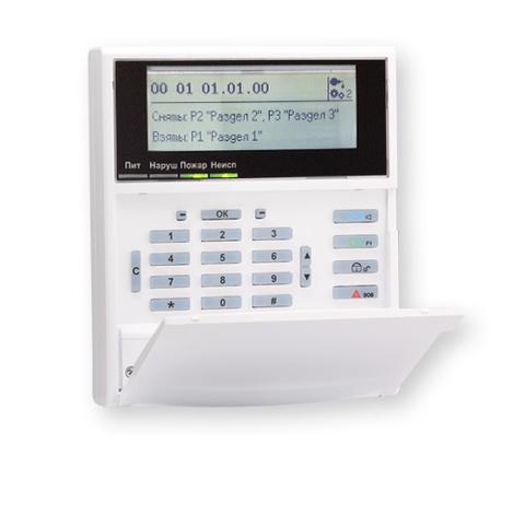 Прибор приемно-контрольный Астра-812 Pro (2ШС, 3 реле ПЦН)