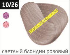 OLLIN color 10/26 светлый блондин розовый 60мл перманентная крем-краска для волос