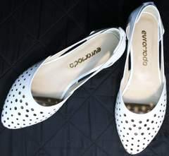 Белые кожаные балетки на выпускной Evromoda 286.85 Summer White.