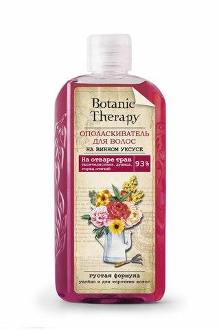 Modum Botanic Therapy Ополаскиватель для волос На винном уксусе 280 мл
