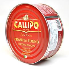 Тунец CALLIPO кусочки Yellowfin в оливковом масле 1000г