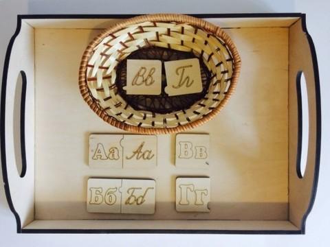 Алфавит печатные/прописные буквы, Сенсорика