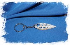 Брелок для ключей из среза ракушки Риноклавис Вертагус