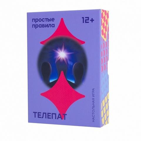 Телепат