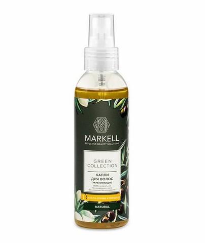Markell Green Collection Капли для волос Укрепляющие 100мл
