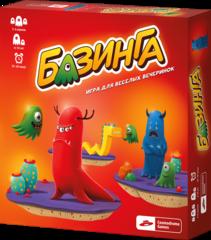Базинга