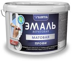 Эмаль акриловая Капитель ПРОФИ матовая, 12кг