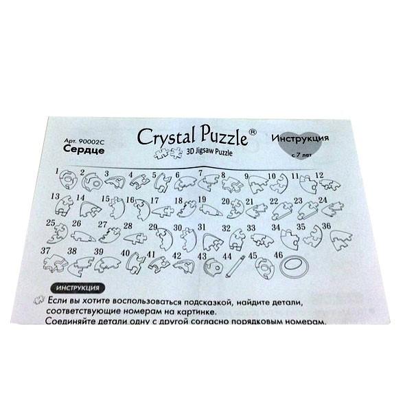 kristalnyy-pazl-3d-srystal-puzzle-yabloko