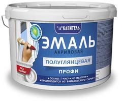 Эмаль акриловая Капитель ПРОФИ полуглянцевая, 2,5кг