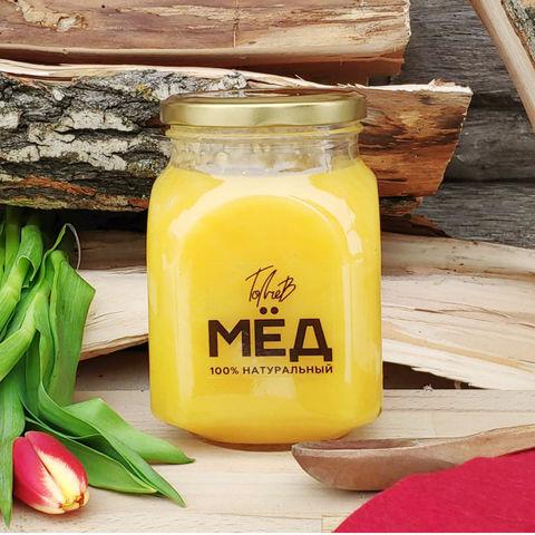 Цветочный мёд начала лета 2019 1 кг