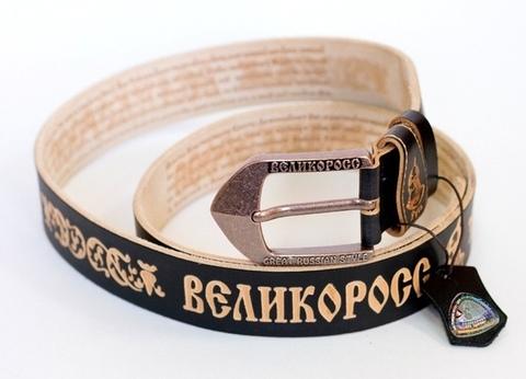 """Belt """"Murmansk"""""""