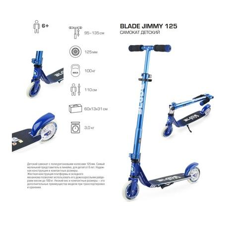 Самокат Blade Sport Jimmy 125 характеристика