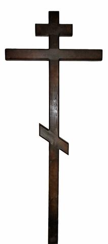 Крест малый нелакированный
