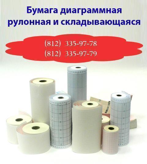 Диаграммная рулонная лента, реестровый № 3061 (56,397 руб/кв.м)