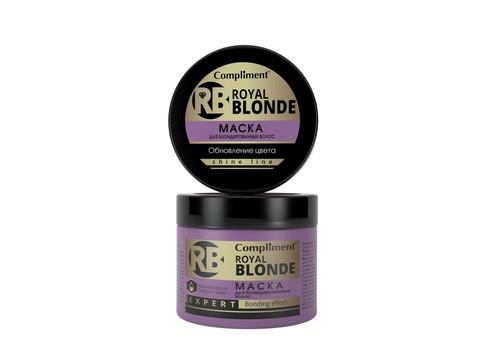 Compliment Royal Blonde Маска для блондированных волос
