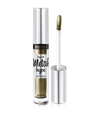LuxVisage Metal hype Жидкие тени для век тон 15 3,5г