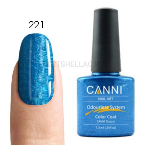 Canni Canni, Гель-лак № 221, 7,3 мл 221.jpg