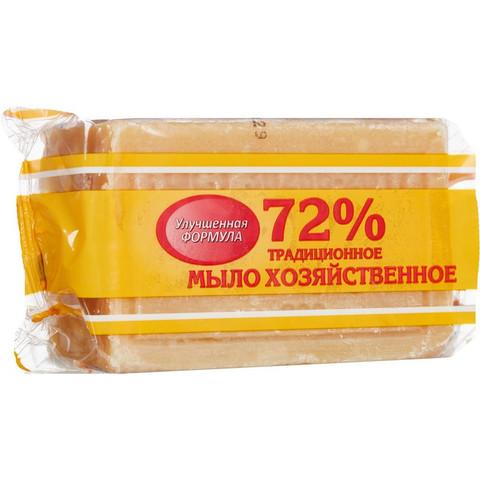 Мыло хозяйственное Меридиан 72% 200 г (в обертке)