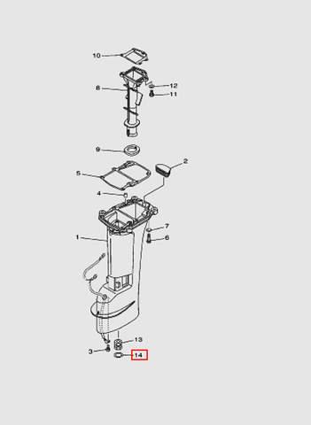 Кольцо стопорное  для лодочного мотора T15, OTH 9,9 SEA-PRO (15-14)