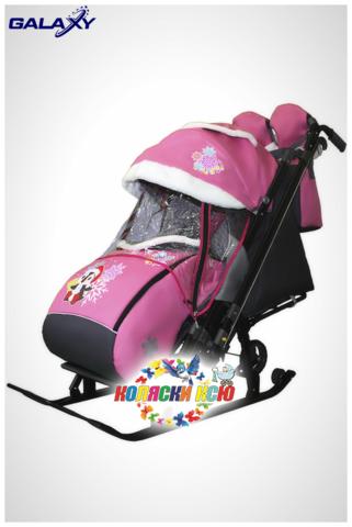 Санки коляска GALAXY KIDS 1-2 «розовый пингвин»