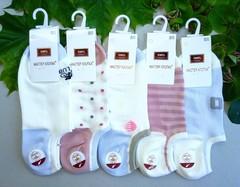 Носки женские с сетчатой вставкой  (10 пар ) арт.774