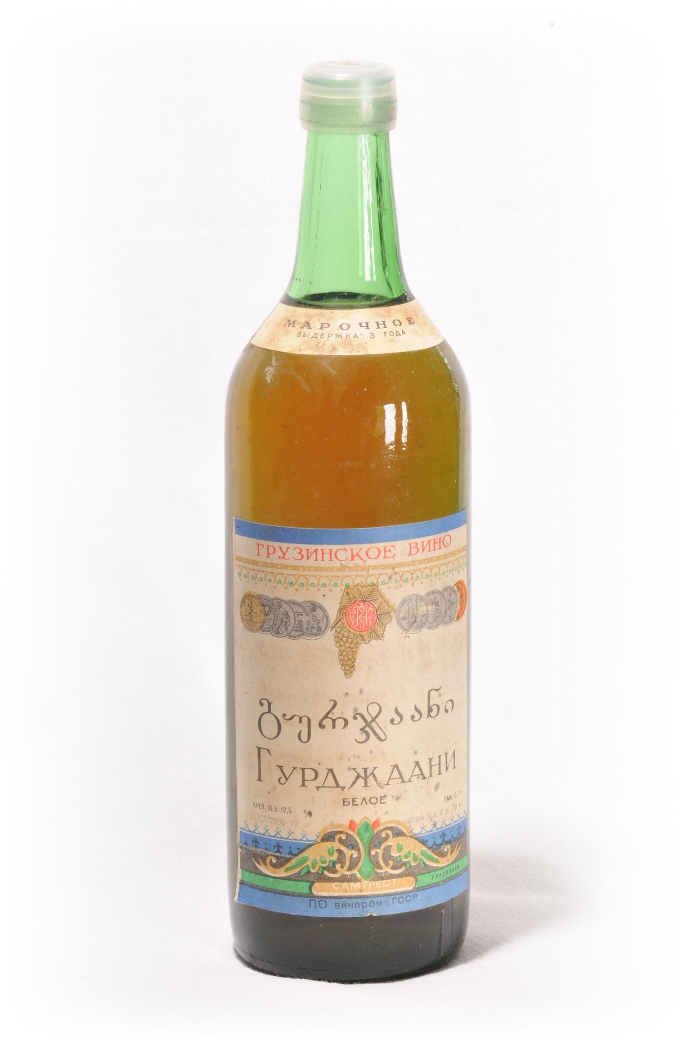 Вино белое марочное