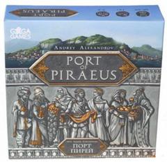 Порт Пирей