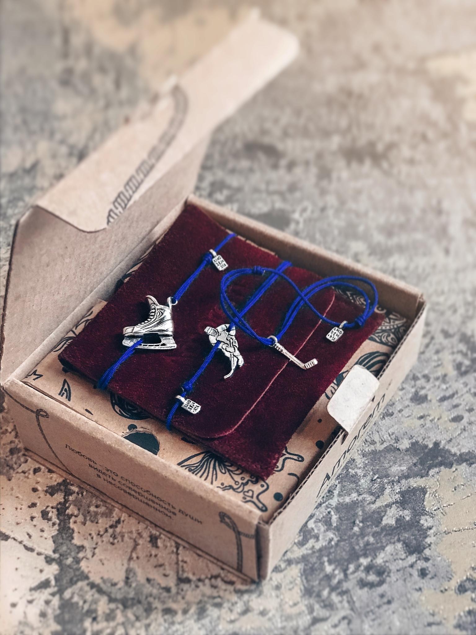Hockey Bracelet, sterling silver