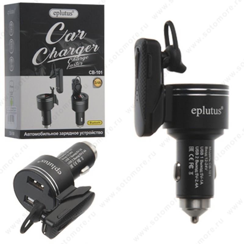 Автомобильная зарядка Eplutus CB-101 2xUSB 2.4A 5V + с Bluetooth гарнитура цифровой дисплей алюминиевый корпус черный