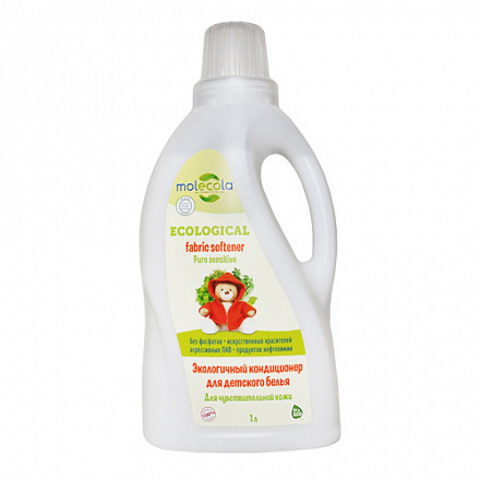Кондиционер для детского белья для чувствительной кожи | Molecola