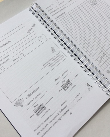 Проектная тетрадь для вязания