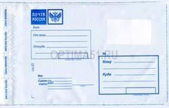 Пластиковый конверт с логотипом Почта России 320х355 мм