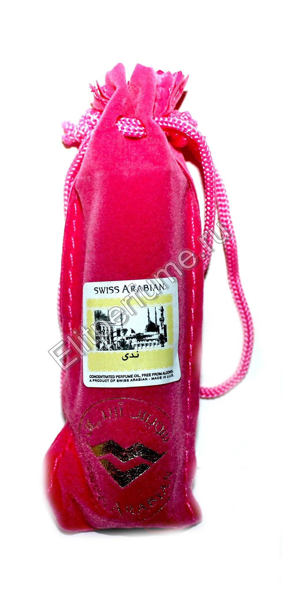 Suroor Сурур 10 мл арабские масляные духи от Свисс Арабиан Swiss Arabian