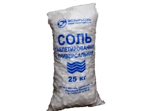 Соль таблетированная, 25 кг Соль таблетированная, 25 кг Соль таблетированная, 25 кг