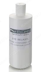 Расслабляющее средство для глазного контура (Eldan Cosmetics | Le Prestige | Eye relaxyl), 500 мл