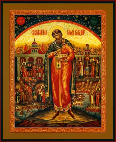 Икона святой великий князь Владимир на дереве на левкасе мастерская Иконный Дом