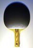 Ракетка для настольного тенниса №4 Allround+/Max