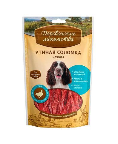 Деревенские лакомства для собак утиная соломка 90 г