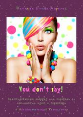 You don't say! Адаптированный рассказ для перевода на английский язык и пересказа. © Лингвистический Реаниматор